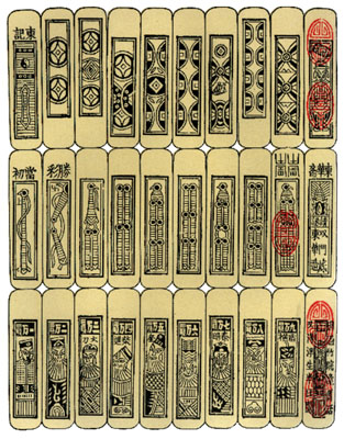[Chinese money cards]